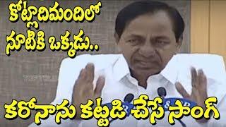 కోట్లాదిమందిలో నూటికి ఒక్కడు సాంగ్ .| Folk Song On Present Disease | Telangana Songs | Top Telugu TV