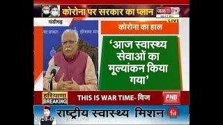 CM MANOHAR LAL ने प्रदेश की जनता को संबोधित करते हुए की ये बड़ी घोषणा