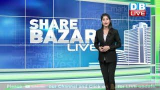 31 हजार के पार पहुंचा सेंसेक्स | Share Bazar latest news | NIFTY | #DBLIVE