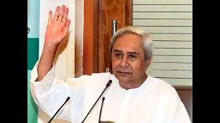 Odisha extends lockdown till April 30; schools to remain closed till June 17
