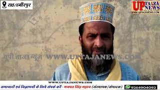 लॉकडाउन में शब-ए-बारात मुस्लिम मौलाना शहर राठ ने कहा- घर से न निकलें
