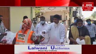 Telangana State LockDown News // Medchal District Kukatpally News // THE NEWS INDIA