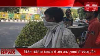 मुस्लिम सब्जी बेचने वालों का लोगों ने किया विरोध