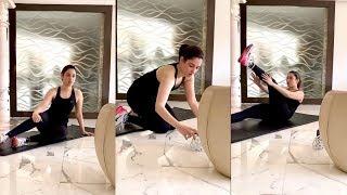 Tamanna Bhatia Workout Video During Lockdown । 10 April 2020 । News Remind