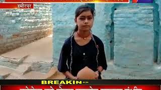 Hamirpur | Corona से निपटने के लिए छात्रा ने दी मदद, गुल्लक में जमा रूपए दिए PM राहत कोष में