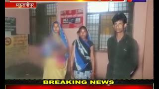 Mauranipur | सामुदायिक स्वास्थ्य केंद्र की बड़ी लापरवाही, ऑक्सीजन सिलेंडर नहीं होने से नवजात की मौत