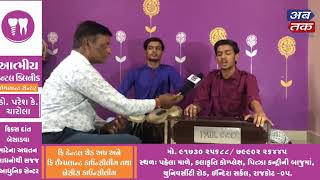 Limbdi | Meet Soni | Special Coverage | Abtak Media