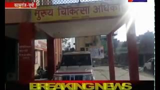 Kasganj News | दिल्ली से आये जमाती को भेजा घर, सुरक्षा के लिहाज से DM के आदेश पर हुए सीज