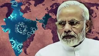 इस वीडियो में देखिए मोदी जी ने अपने 6 साल के कार्यकाल में देश के भरोसे का क्या हाल किया?