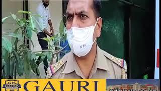 मेरठ : राज्य में पुलिसकर्मियों के स्वास्थ का ध्यान रखते हुए लगाई गयी फुल बॉडी सेनेटाइज़ मशीन