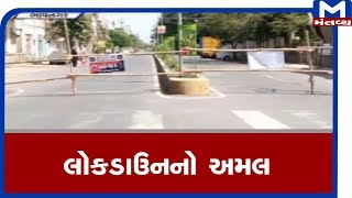 Bhavnagar: Corona ના positive case મામલે Lockdown નો કડક અમલ