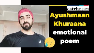 Ayushmaan Khuraana emotional poem: Quarantine time | Bollywood News | Catch News