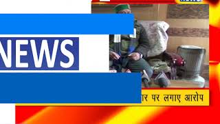 विधायक बोले राज्य सरकार के पास नहीं कोरोना से लड़ने के लिए फंड    ANV News Himachal #government