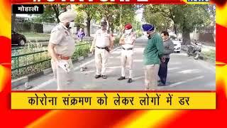 कोरोना संकट : सड़क पर 50 और 500 के नोट मिलने से घबराए लोग    ANV News Punjab