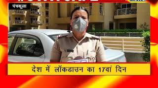 देश में लॉकडाउन का 17वां दिन,प्रसाशन व स्थानीय कर रहे जरूरतमंदों की मदद    ANV News Haryana