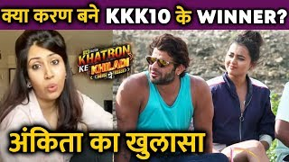 Karan Patel's Wife Ankita Reaction On Khatron Ke Khiladi 10 WINNER; Here's What She Said