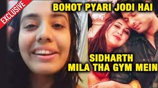 Varsha Bhagwani Reaction On Sidharth And Shehnaz JODI | Bhula Dunga Song