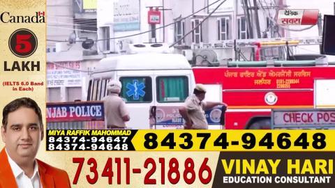 Jalandhar : पुरानी सब्ज़ी मंडी की Corona patient के family Members को भी भेजा गया Civil Hospital