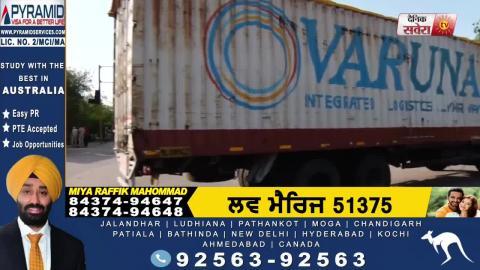 Coronavirus: Chandigarh में घर-घर जाकर Screening शुरू