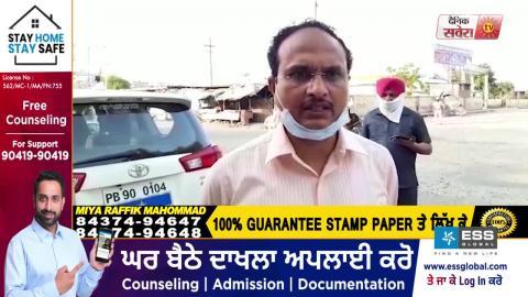 Jalandhar के DC Varinder Sharma ने लोगों को दूसरे देशों के हालातों से सबक लेने की कि Appeal