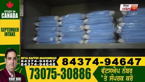 Exclusive : देखें ,दिल्ली में CRPF के जवान कैसे बना रहे PPE Kits और Mask, 24 घंटे कर रहे काम