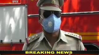 Hapur UP | कोरोना को लेकर प्रशासन मुस्तैद, दमकल की तीन गाड़ियों से किया Sanitize