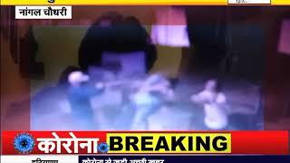 नांगल चौधरी में युवक पर हुआ हमला,CCTV में कैद हुई पूरी वारदात
