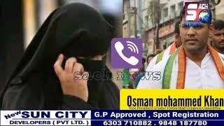 Osman Mohd Khan Helps A Women Of Sangareddy On A Call | Recording Goes Viral | @ SACH NEWS |