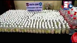 Duplicate Sanitizers Seized In Hyderabad | 2 Persons Got Arrested By Police Of Hyderabad |