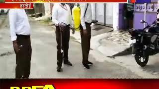 Hardoi | RSS का सेवाभाव, गलियों को किया Sanitizer