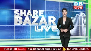 खुलते ही धड़ाम हुआ Share Bazar | Sensex | Nifty price |