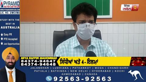 Doctors की मदद के लिए Tarn Taran के Civil Hospital में पहुंचे Navjot Singh Sidhu