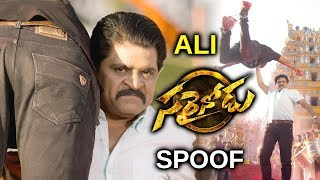 Ali Sarrainodu Spoof | Hilarious Comedy | Latest Movie Scenes Telugu | B Tech Babulu