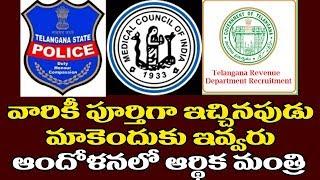 జీతాలు కోతలపై రభస | Telangana Lockdown Effect On Govt Employees | CM KCR Live | Top Telugu TV