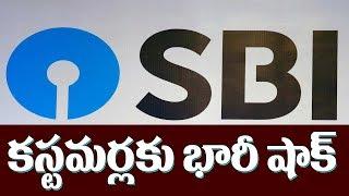 SBI కస్టమర్లకు భారీ షాక్ | State Bank Of India New Orders | RBI | Top Telugu TV