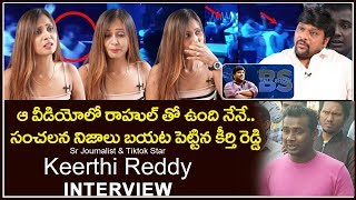 Sr Journalist & Tiktok Star Keerthi Reddy Interview | BS Talk Show | Top Telugu TV