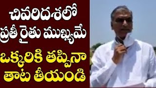 Minister Harish Rao Serious Action Over Komuravelli Farmers | CM KCR Live Today | Telangana News