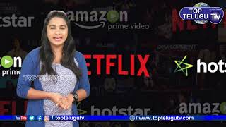 OTT Platform Effect on South Indians | Tollywood Stars News | Netflix | Amazane Prime | Hoststar