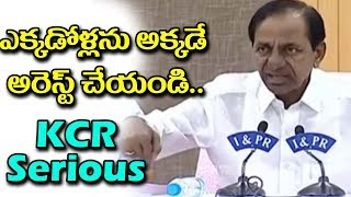 CM KCR Press Meet Live | CM KCR Camp Office Live | Kcr Live On Lockdown Extension | Top Telugu TV