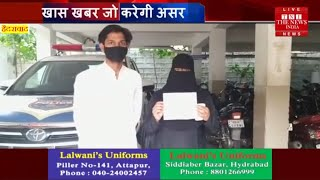 Hyderabad News // House Owner परेशान कर रहे Rent के लिए