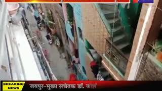 Delhi   24 घंटे के अंदर दूसरी बार राजधानी में भूकंप, घरों से बाहर आए लोग   JANTV
