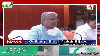 Gulbarga Mein 5 Rashan Dukano Ka License Mansooq Deputy Chief Minister A.Tv News 12-4-2020