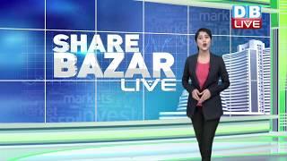 Share Bazar में दिखी रौनक | SENSEX और NIFTY में आया उछाल | SENSEX | nifty price | #DBLIVE