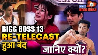 Bigg Boss 13 Re-Telecast Stopped By Colors Channel; Here's Why | SIdharth, Shehnaz, Asim, Paras