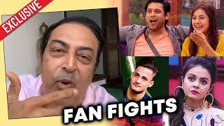 Vindu Dara Singh Reaction On FAN FIGHTS On Social Media | Sidharth Devoleena Shehnaz Asim Fans