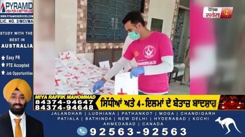 World Cancer Care के KS Dhaliwal ने Jalandhar के Ashram में बांटी Medical Kits