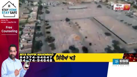 Punjab शुरू हुई गेहूं की खरीद, CM Captain ने Share की Video