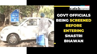 COVID-19: Govt Officials Being Screened Before Entering Shastri Bhawan    Catch News