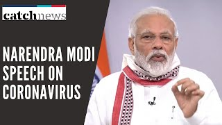 PM MODI : Lockdown Extended Till 3 May | Watch PM Narendra Modi Speech On Coronavirus | Catch News