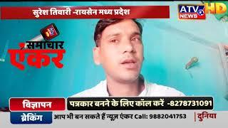 #ATV #NEWS #HD समाचार एंकर-3 # ATV News Channel